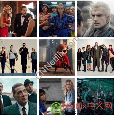 网飞有哪些剧好看?2019年Netflix全美最受欢迎top10剧集+电影排行榜揭晓