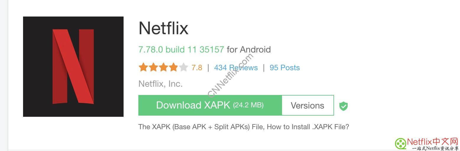 Netflix Android(安卓)安装包apk文件下载地址分享