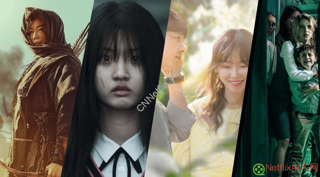Netflix推荐十部最新好剧和电影【2021年7月】