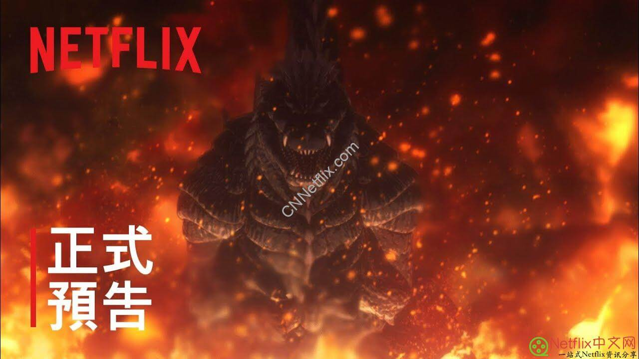 Netflix动漫推荐, 2021年必追Netflix 网飞 奈飞人气动漫