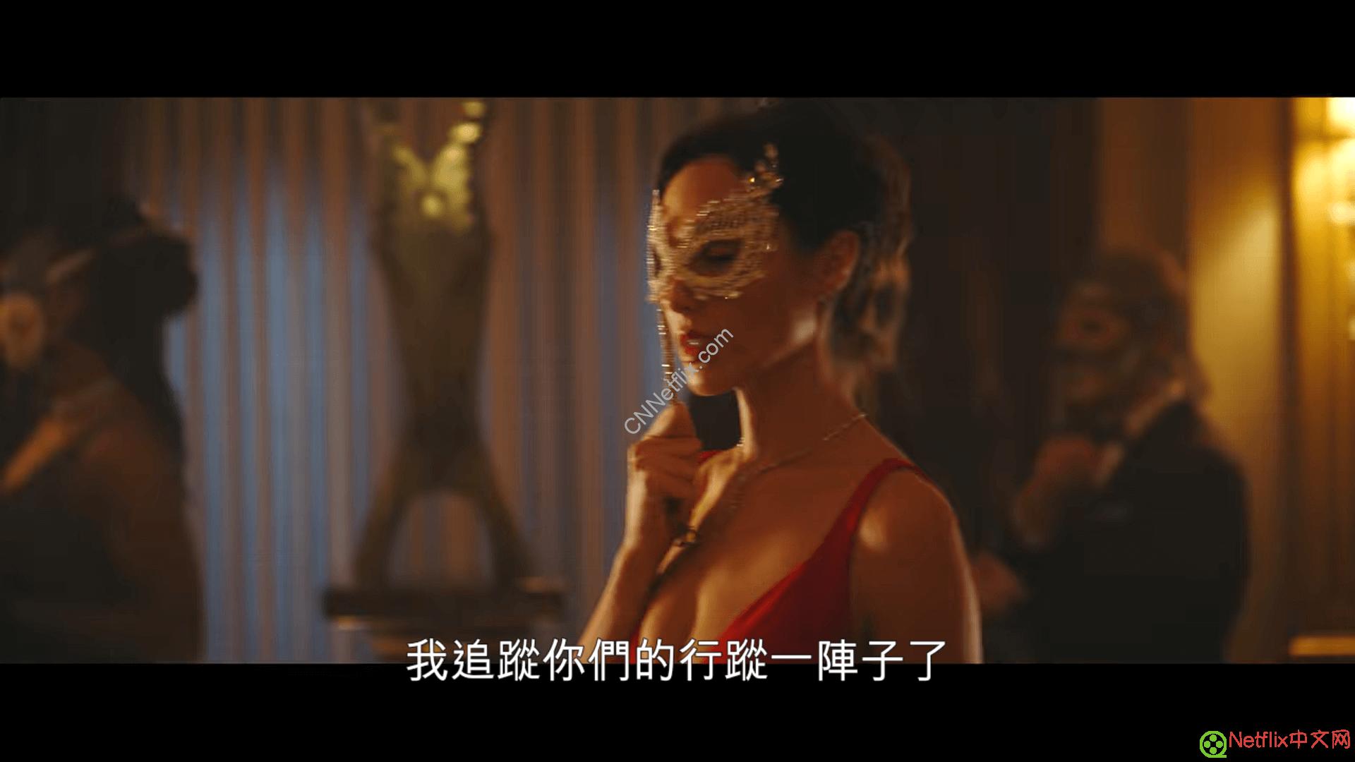 Netflix奈飞《红色通缉令》最新预告, 上映日期11月12日