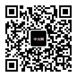 Netflix中文网公众号